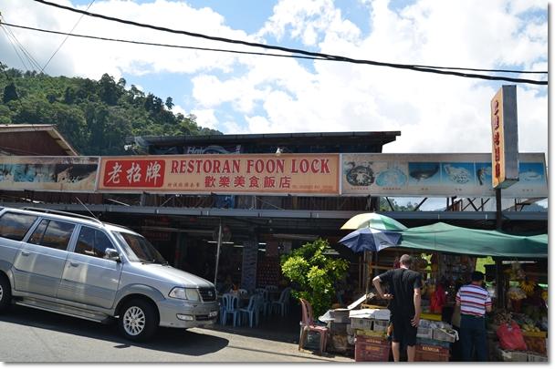 Foon Lock Restaurant @ Bukit Tinggi