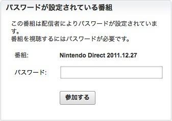 Nintendo_Direct_20111227
