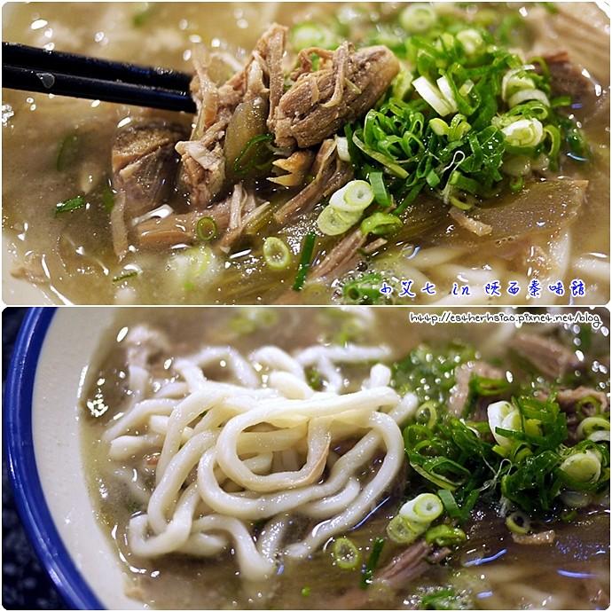 7 安生麵用料