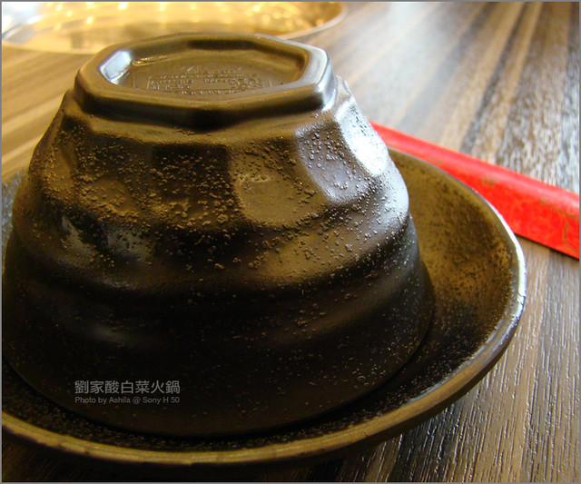 劉家酸白菜鍋_01