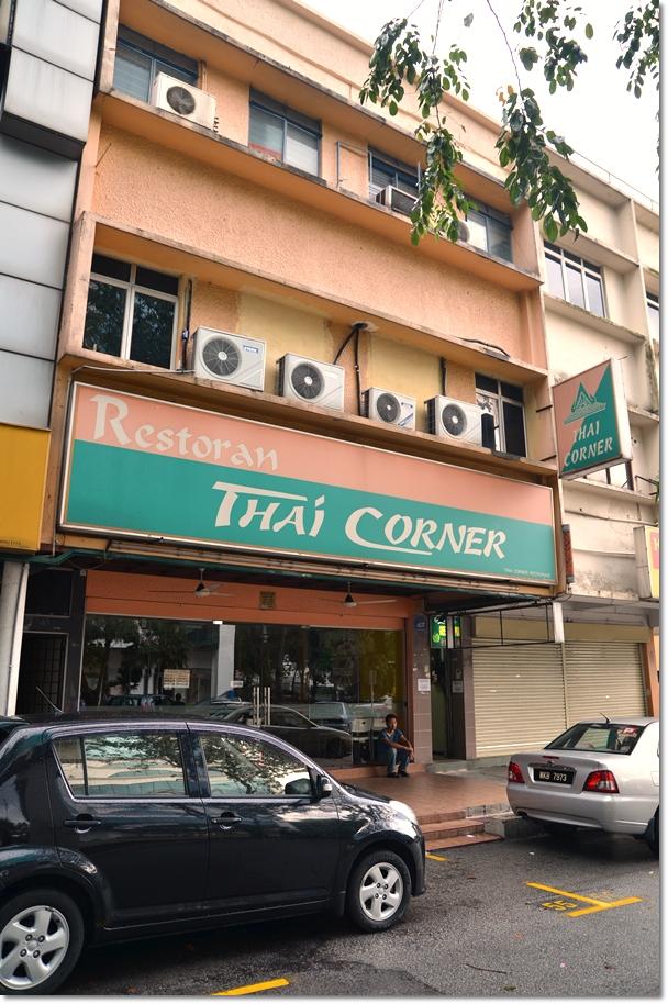 Thai Corner @ PJ