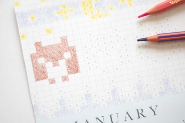 colourwork chart calendar