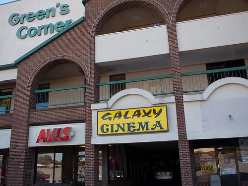 Green's Corner Exterior