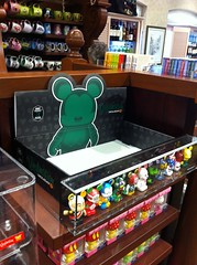 Empty Vinylmation Box