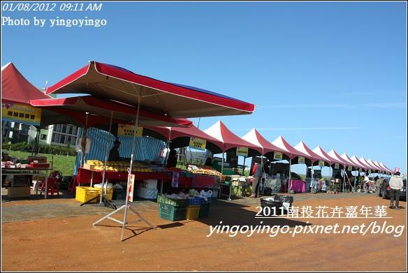 2011南投花卉嘉年華20120108_I2319