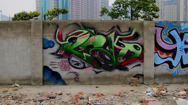graffiti | reds | shanghai