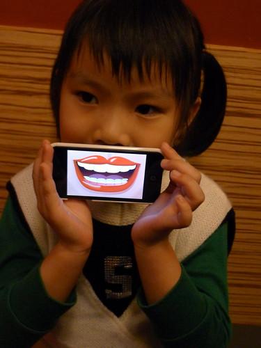 荳荳玩 iPod@西堤牛排