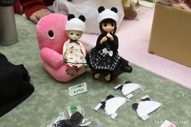 DollShow33-DSC_0056