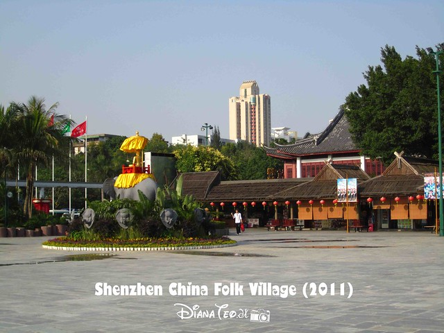 Shenzhen China Folk Village 02