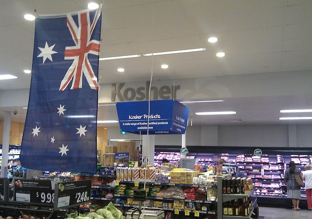 Supermarket multiculturalism on Australia Day