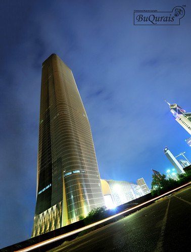 Alhamra Tower V.s Alraia Tower
