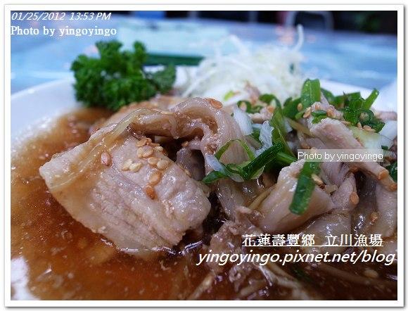 花蓮壽豐_立川漁場20120125_R0050818