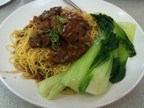 Beef Brisket with Noodles ($8.50)