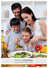 חוברת תזונה ומתכונים- שער קדמי