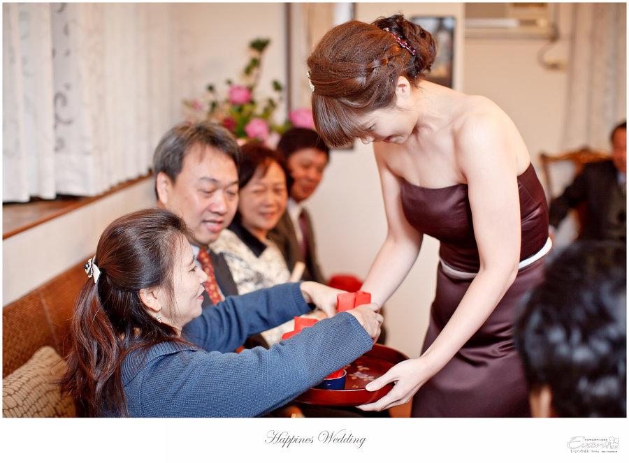 婚禮紀錄 婚禮攝影_0039