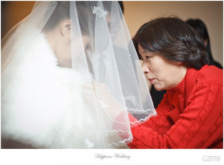 婚禮紀錄 婚禮攝影_0119