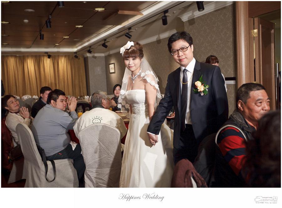 婚禮紀錄 婚禮攝影_0175