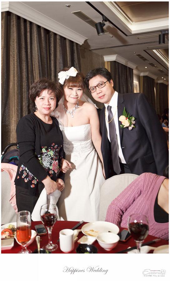婚禮紀錄 婚禮攝影_0188
