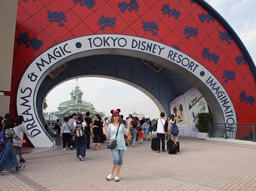 Tokyo Disney Resort Entrance