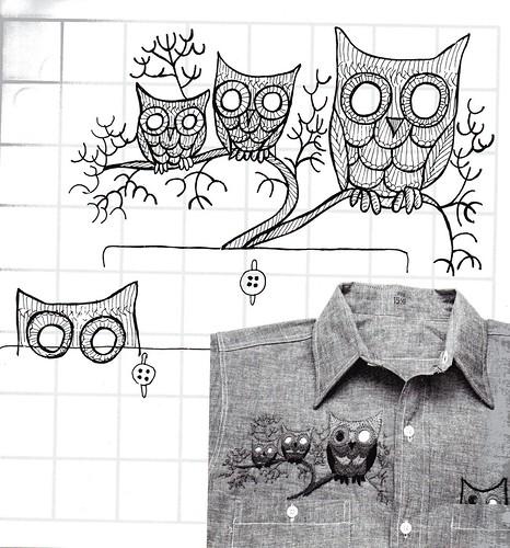 erica wilson owl pocket