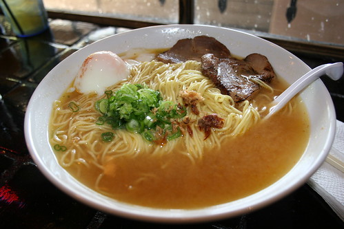 Chashu Pork Miso Ramen by Rice and D