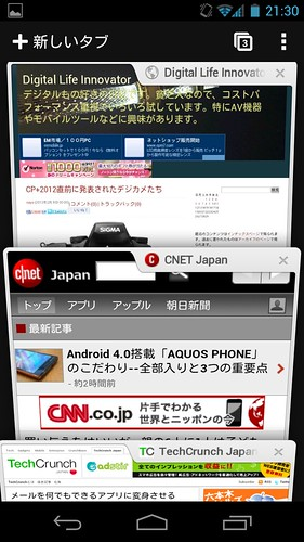 32ce0b2879 Digital Life Innovator: モバイルアーカイブ