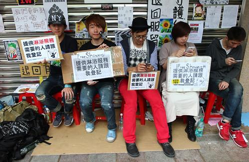 20140328 太陽花學運 IMG_0217W