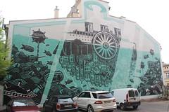 Mural numer 658