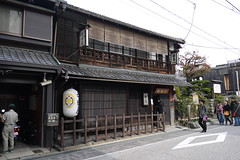 Teradaya Inn Kyoto