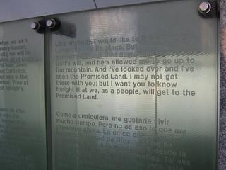 Martin Luther King, Jr. Memorial görüntü.