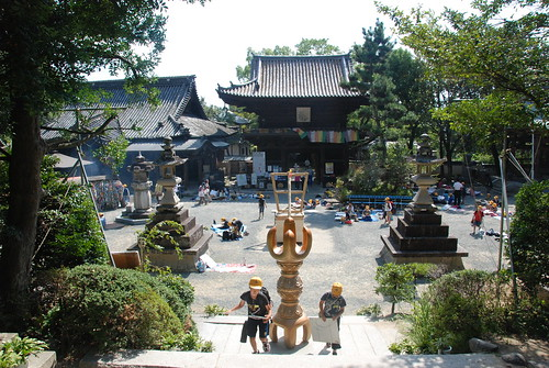 Central grounds of Ishite-Ji