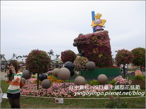 2011臺中國際花毯節20111126_R0044162