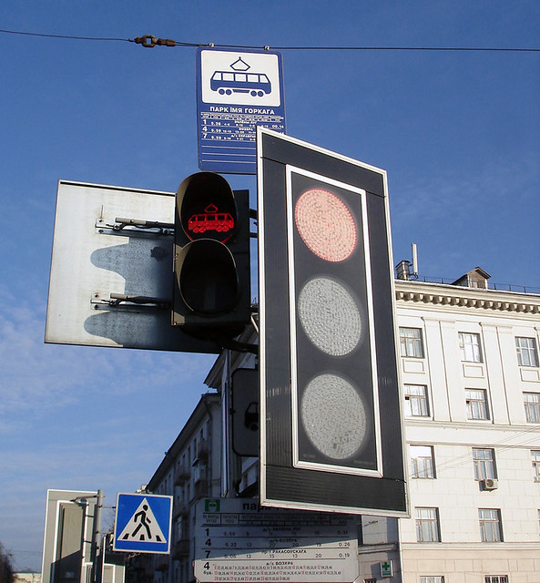 Special tramway traffic light