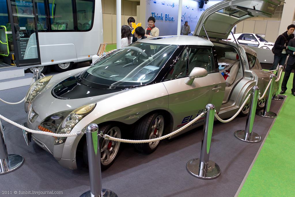 Motor Show - Proto 2