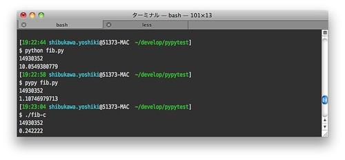 スクリーンショット(2011-12-10 19.23.38)