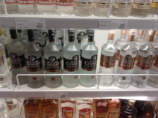 Bottles of Russian Standard vodka. Courtesy Hannu-Makarainan
