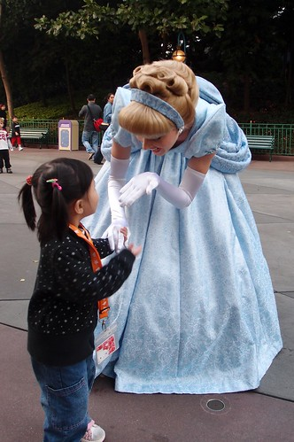 Cinderella blowing a kiss