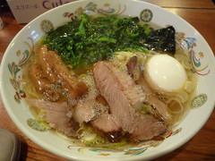 Taichi Ramen
