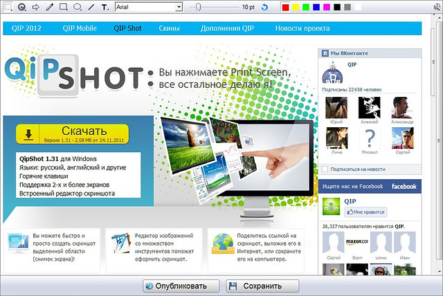screen111217-085646