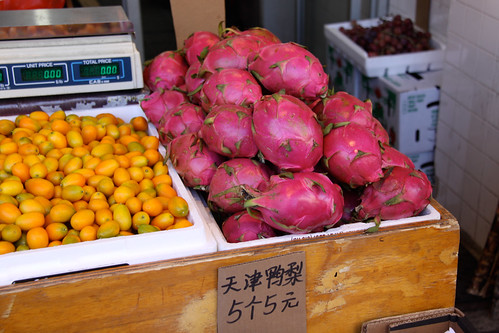 Red Dragon Fruits - Fruit Stand in Chinatown - NYC