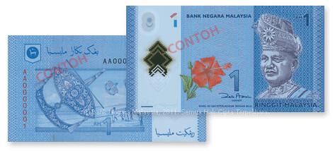 RM1 baharu 2012