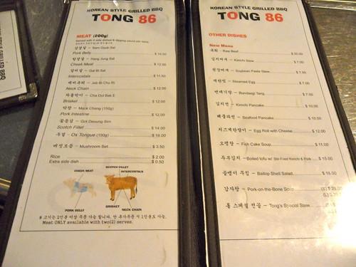 Tong 86 Menu