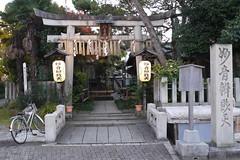 Kyoto Shrine Demachiyanagi