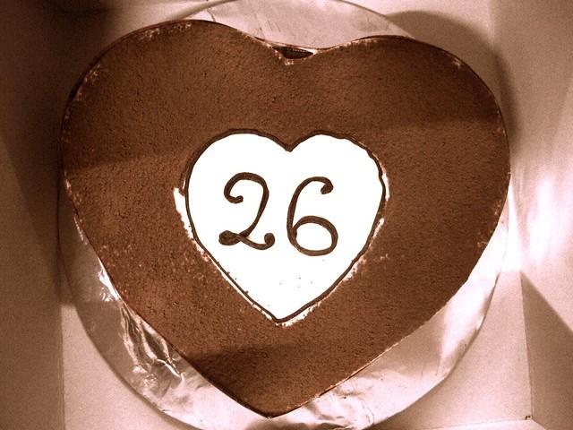 26th Wedding Anniversary Gift: Happy 26th Anniversary!