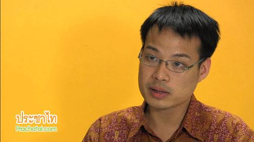 เมืองไทย 2555 อะไรรอเราอยู่ ตอน 2: จับชีพจรสิทธิมนุษยชนไทยกับปกป้อง เลาวัณย์ศิริ