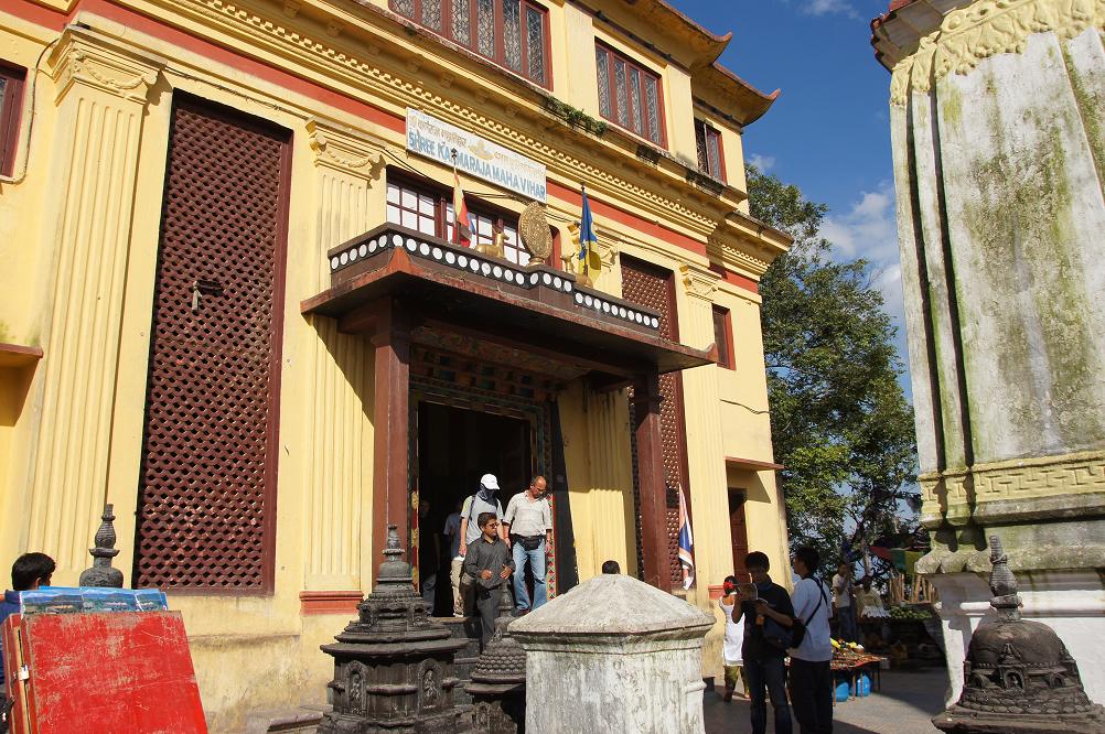 1008_Nepal_105
