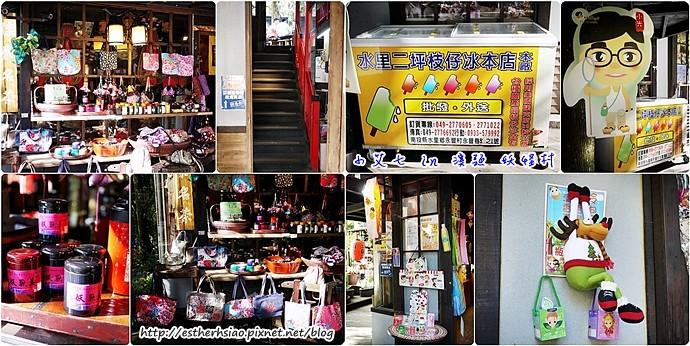 3 雜貨店
