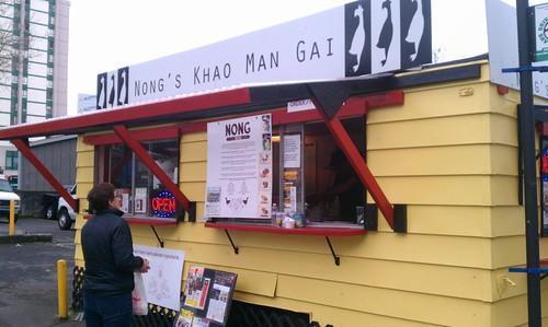 Nong's Khao Man Gai 2