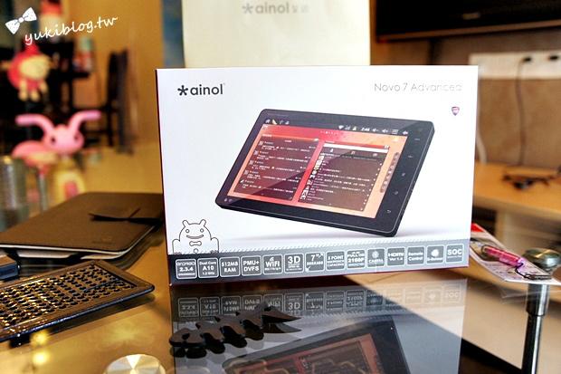 [❤禮物❤] *艾諾Novo7領先版 7吋平板電腦 (開箱文)