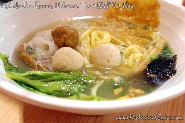 ak noodles house 1 utama-003